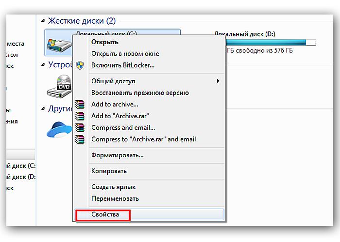 Кликаем правой кнопкой мыши по SSD-диску и нажимаем «Свойства»