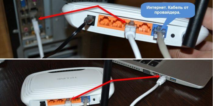 Коммутационный шнур одной стороной подключаем к порту LAN маршрутизатора, а другой стороной в соответствующий разъём Ethernet устройства