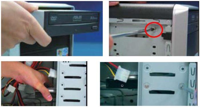 Крепим дисковод с помощью винтов к системному блоку