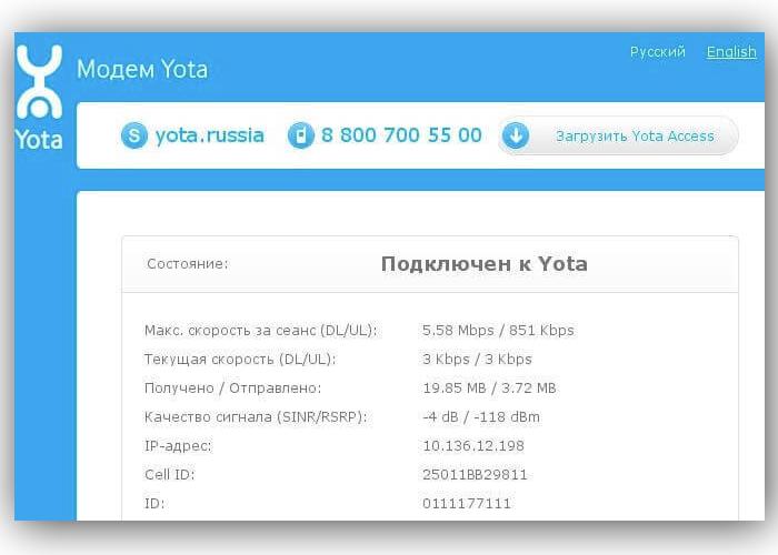 Меню веб-интерфейса
