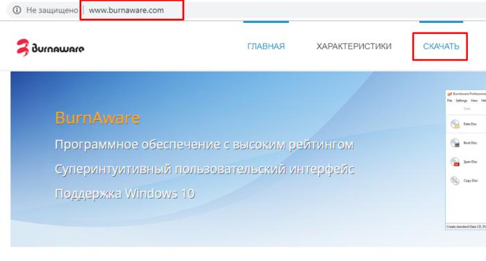 На официальном сайте скачиваем утилиту BurnAware Free