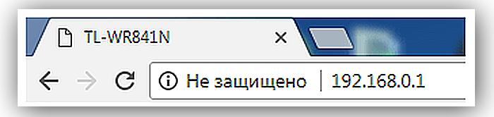 Набираем в поиске браузера IP-адрес маршрутизатора