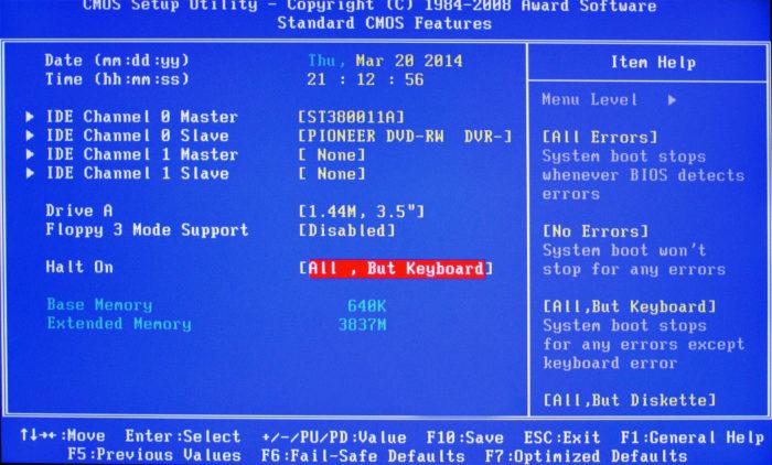 Находим информацию о дисководе на главной вкладке «Main» или «General», либо во вкладке «Boot»