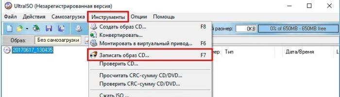 Находим вкладку «Инструменты», затем щелкаем по строке «Записать образ CD»