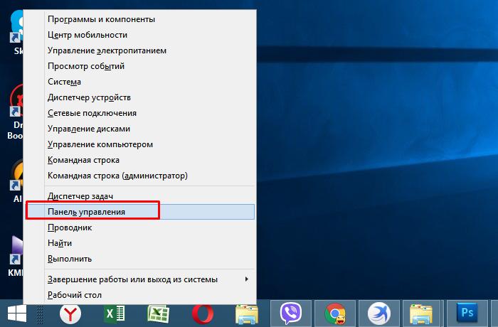 Нажимаем правым кликом мыши по иконке «Пуск», левой кнопкой кликаем по строке «Панель управления»