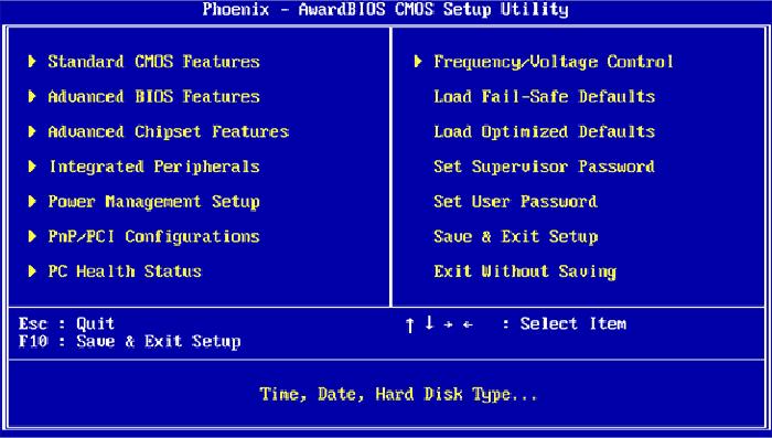 Некорректные настройки «BIOS» могут влиять на отображение дисковода в системе