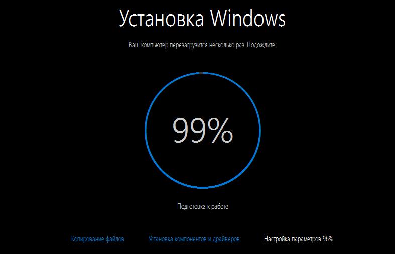 Ошибка после обновлений Windows