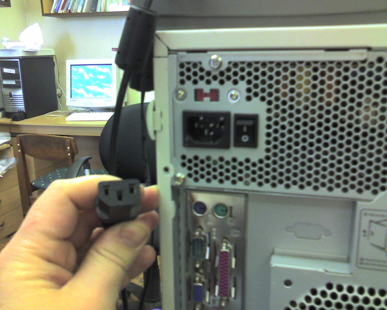Отключаем устройства от системного блока