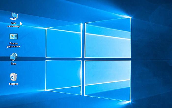 Открываем ярлык «Этот компьютер»