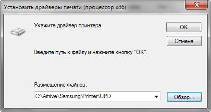 Перед выбором папки с драйверами необходимо установить их с диска или скачать с интернета на ПК