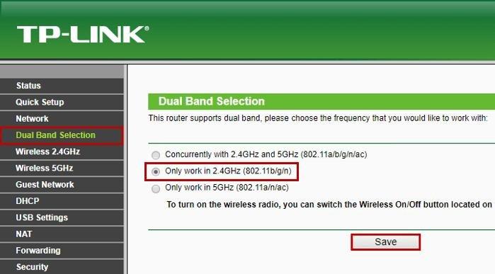 Переходим в раздел «Двухдиапазонный выбор», выбираем «Работать только на 2.4 ГГц»