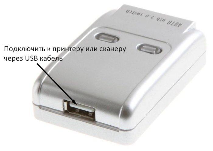 Подсоединяем принтер через разъём USB к коммутатору с одной стороны
