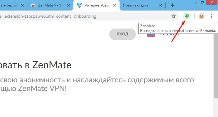 После регистрации значок расширения ZenMate станет зеленым, кликаем по нему