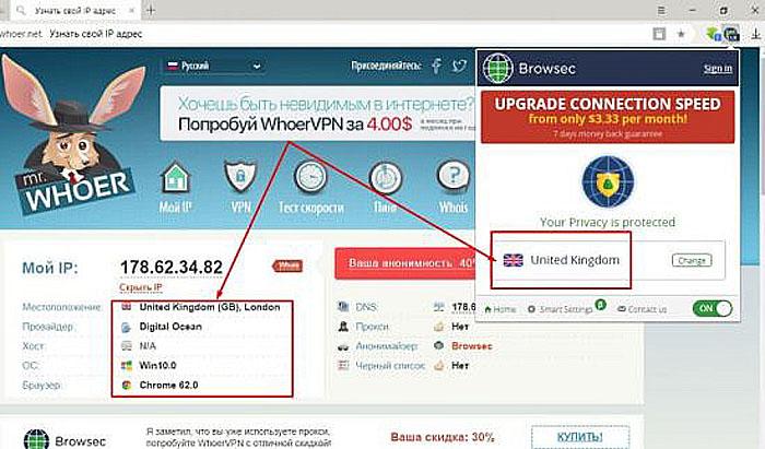 Проверяем свой IP-адрес на любом онлайн-сервисе