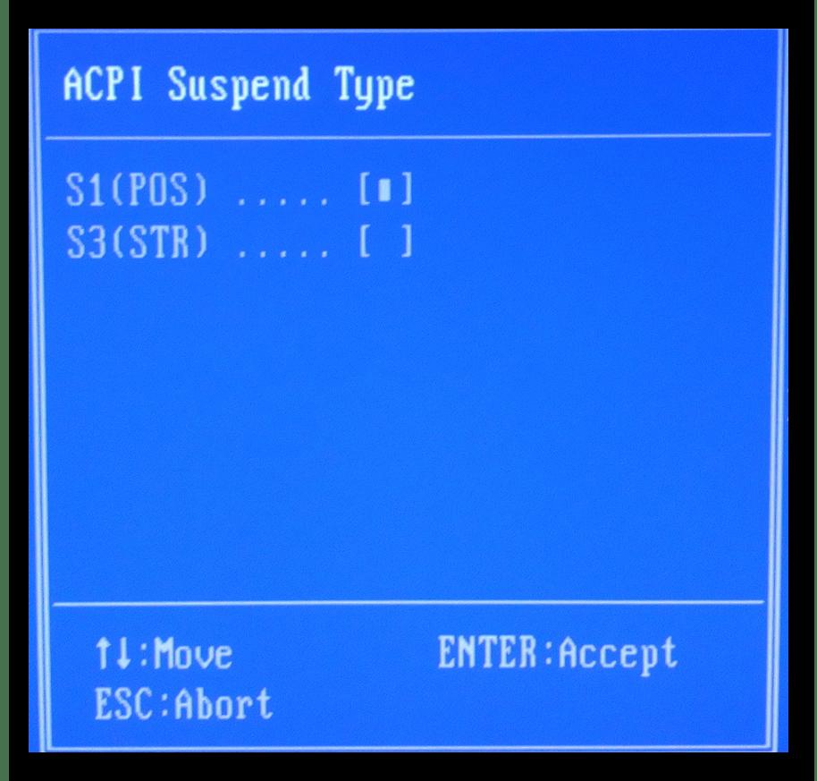 Следим за состоянием компьютера при изменении параметров с «S1 (POS)» на «S3 (STR)»