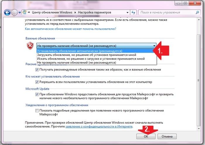 Также деактивируем систему через «Центр обновления Windows» в «Панели управления»