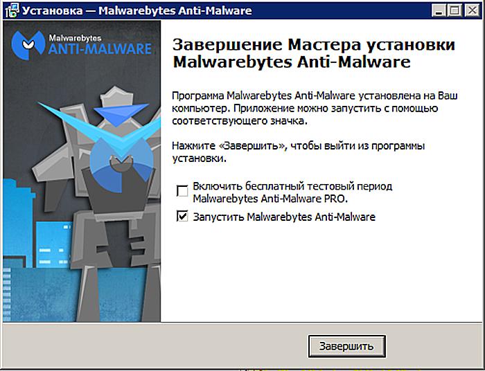Устанавливаем антивирусную программу