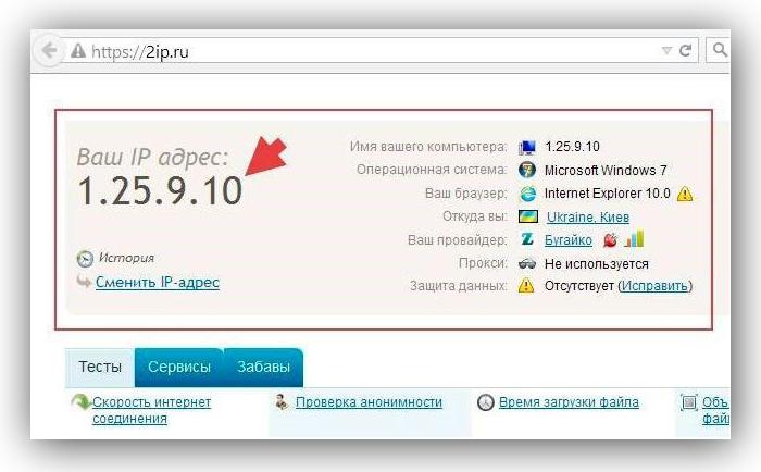 В правом верхнем углу сайта можно увидеть внешний IP-адрес