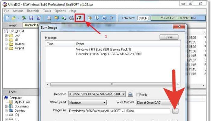 В разделе «Файл образа» нажимаем на три точки, чтобы открыть файл с образом Виндовс