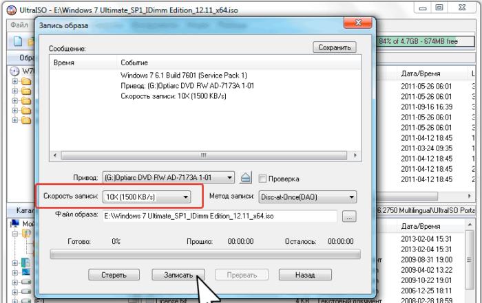 В разделе «Скорость записи» выставляем подходящую в зависимости от диска для записи
