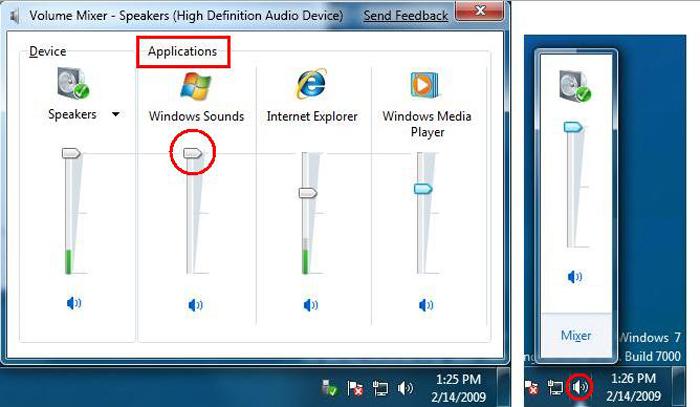 В слайдере с надписью «Приложения» («Applications») регулируем звук на 75%
