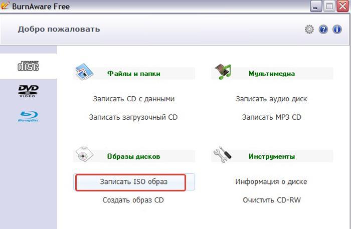 Во вкладке «Образы дисков» нажимаем на строку «Записать ISO образ»