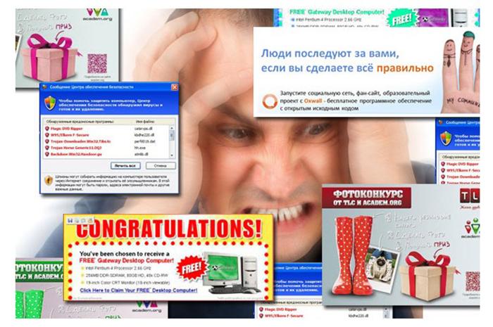 Всплывающая реклама в браузере
