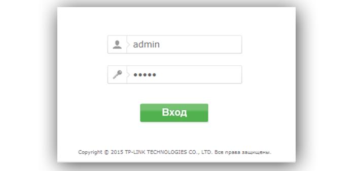 Вводим имя и пароль и щелкаем по кнопке «Вход»