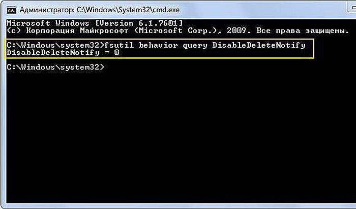 Вводим в командную строку команду «fsutil behavior set DisableDeleteNotify 0»