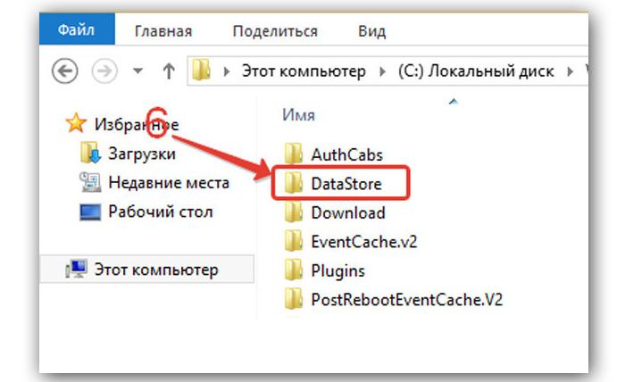 Заходим в «DataStore»