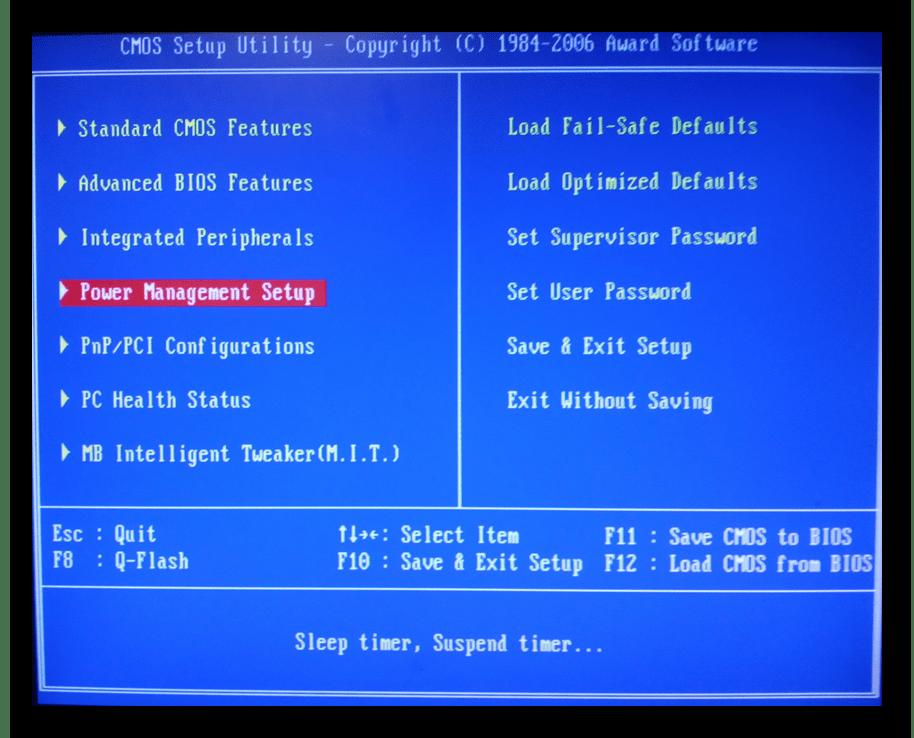 Заходим в настройки BIOS, при включении компьютера нажимаем «Delete» или «F2»