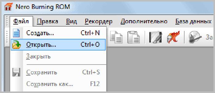 Заходим во вкладку «Файл», затем «Открыть»