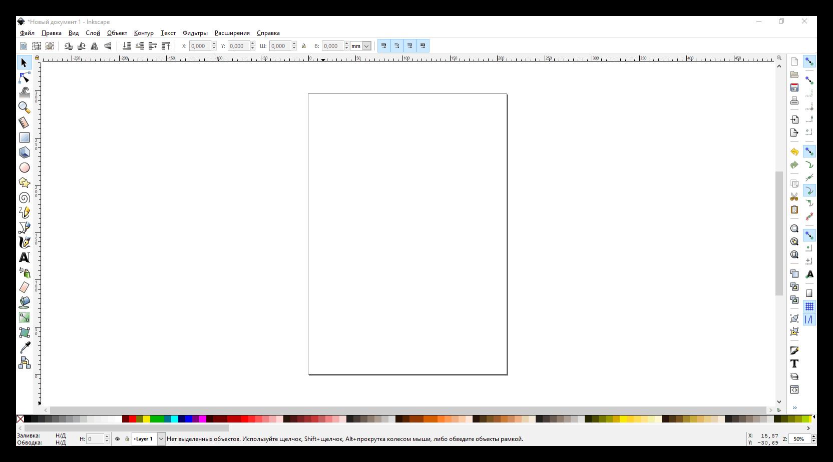 Запускаем и открываем файл в формате CDR