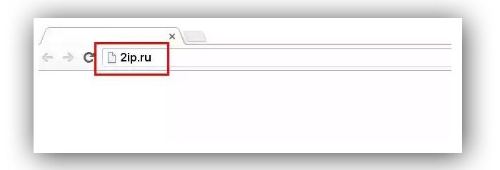 Запускаем интернет-браузер и набираем в адресной строке «2ip»
