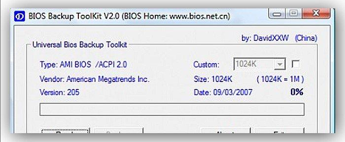 Zapuskaem-prilozhenie-Universal-BIOS-Backup-ToolKit-2.0.jpg