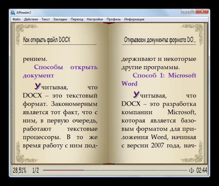 Файл docx в программе AlReader откроется только для чтения