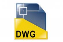 Формат DWG, чем открыть?