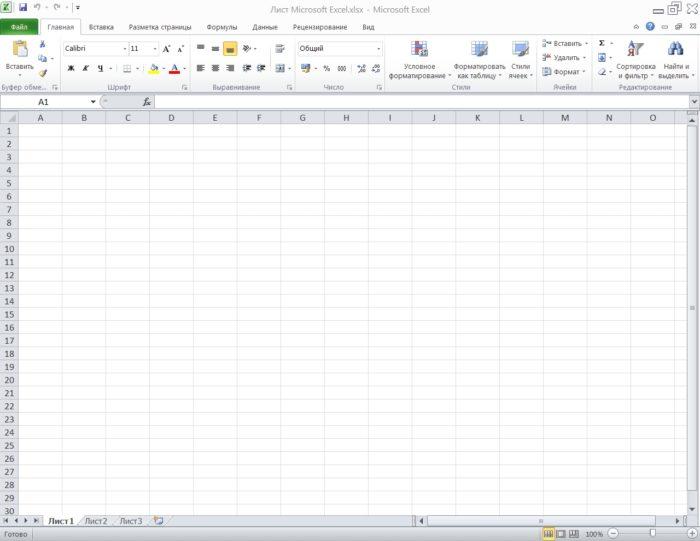Интерфейс программы Excel 2010