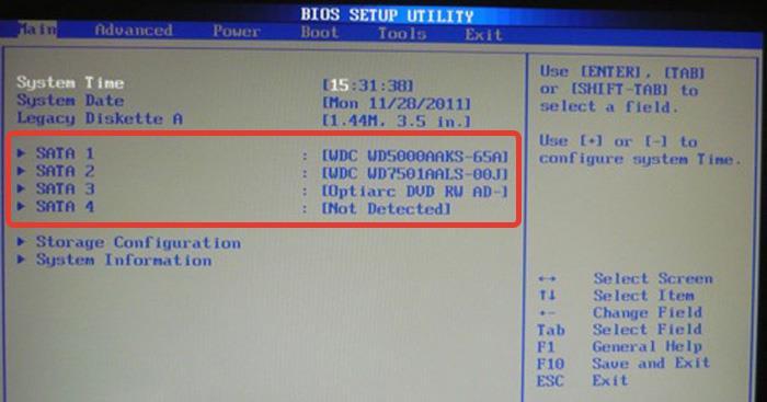 Ищем в пунктах диск с данными или переходим в пункт «Not Detected», нажимаем «Enter» для его определения