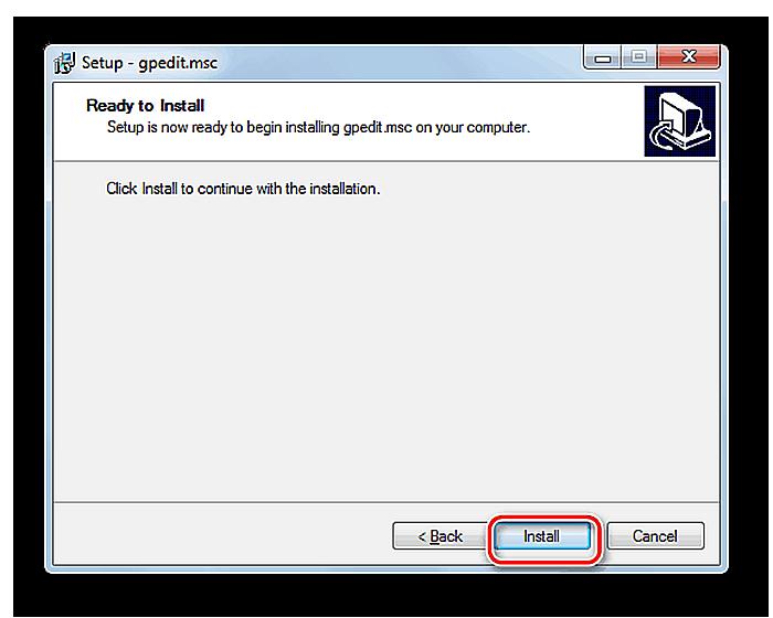Кликаем по клавише «Install»