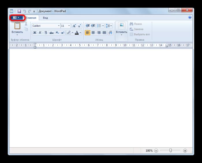 Кликаем по специальной иконке, расположенной слева от вкладки «Главная»