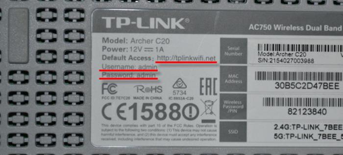 На нижней части роутера на наклейке находим его персональный адрес, а также логин и пароль для входа в настройки