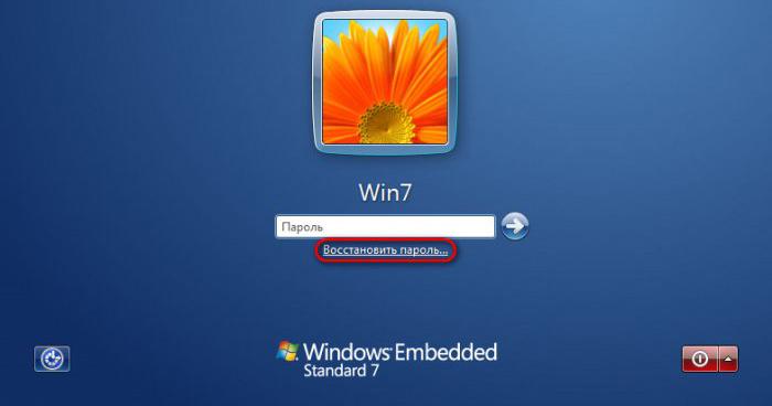 Нажимаем по опции «Восстановить пароль»