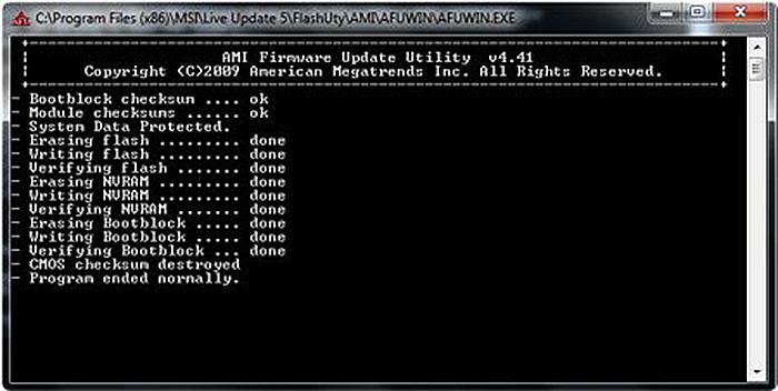 Ожидаем завершения обновления BIOS и перезагрузки ПК