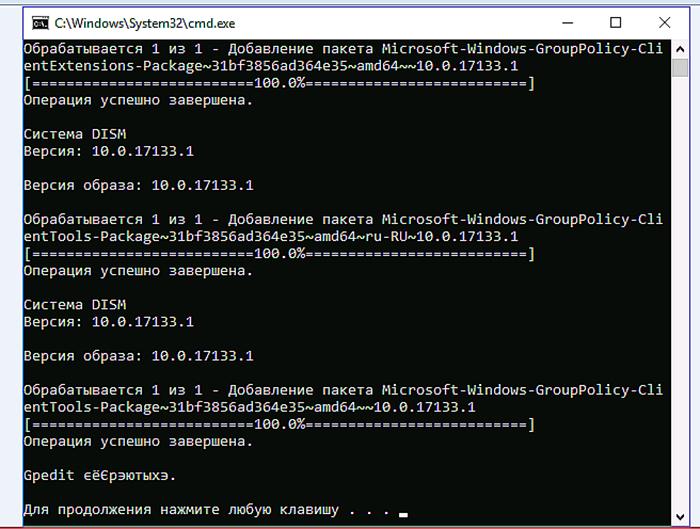 Ожидаем завершения процесса обработки и извлечения файлов командной строкой