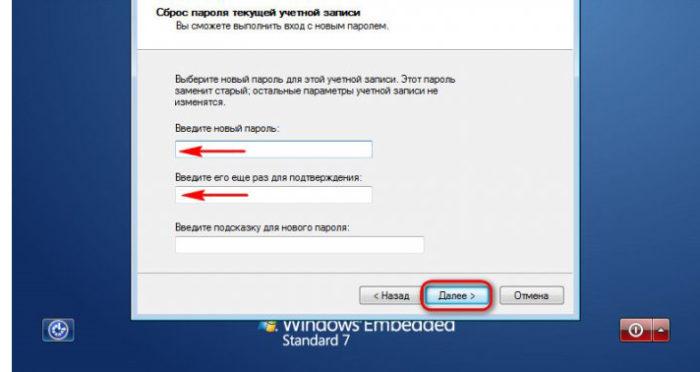 Печатаем новый пароль дважды, жмем «Далее»