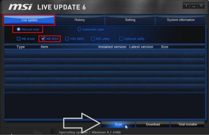 Переходим на вкладку «Live Update», выбираем «Manual Scan» и отмечаем галочкой «MB BIOS», нажимаем внизу окна «Scan»