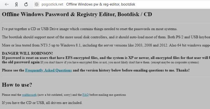 Переходим по ссылке на сайт, прокручиваем страницу вниз до блока «Download»