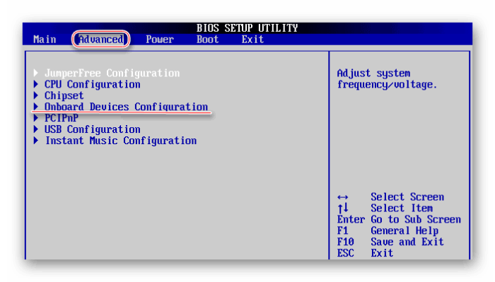 Перемещаемся стрелками в меню «OnBoard Device Configuration», нажимаем кнопку «Enter»