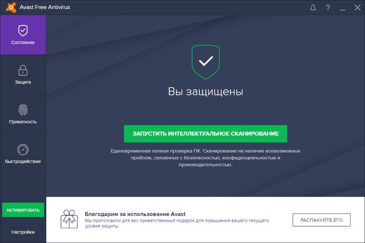 Проверяем на вирусы операционную систему «Защитником»